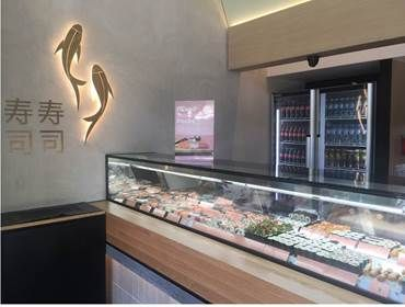 Sushi Sushi Asian Fast Food Franchise For Sale Franchise Business If you are a sushi sushi station is chicagoland's very first rotary sushi bar, not only do we offer superb quality sushi. sushi sushi asian fast food franchise