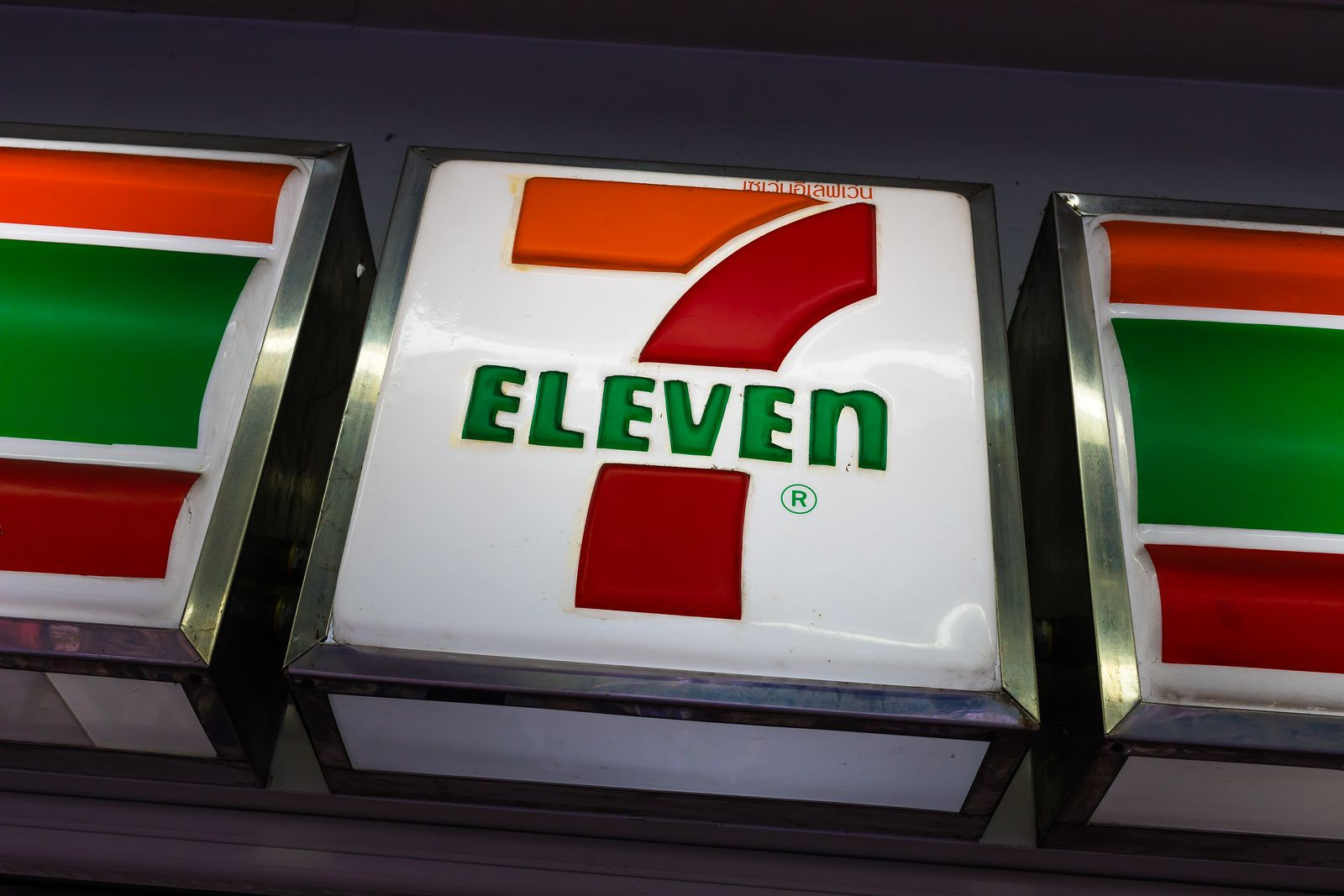 7-Eleven class action hits snag | Inside Franchise Business